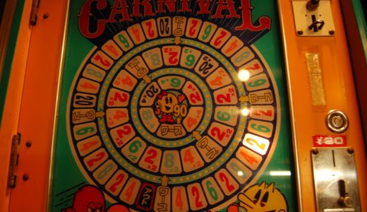 懐かし横町で思い出のレトロゲームを探す