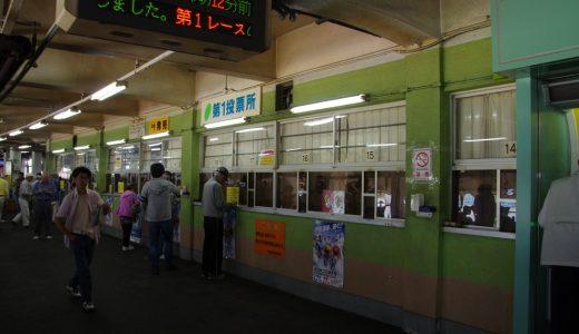 昭和の香りを未だに残す伊東温泉競輪と世界遺産