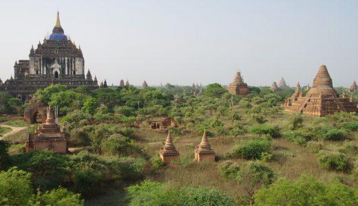 ミャンマーひとり旅